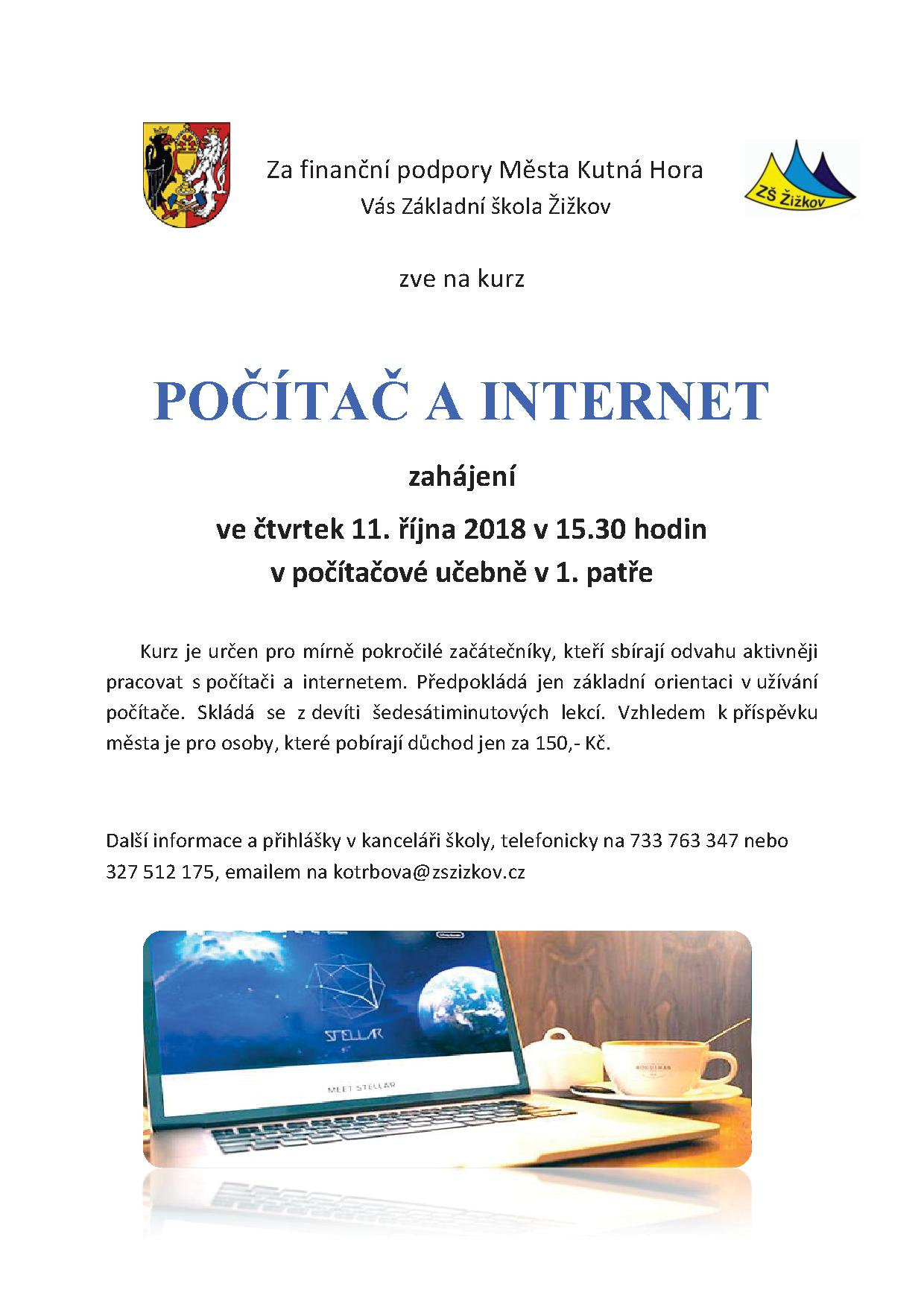 4539-pc-a-internet.jpg