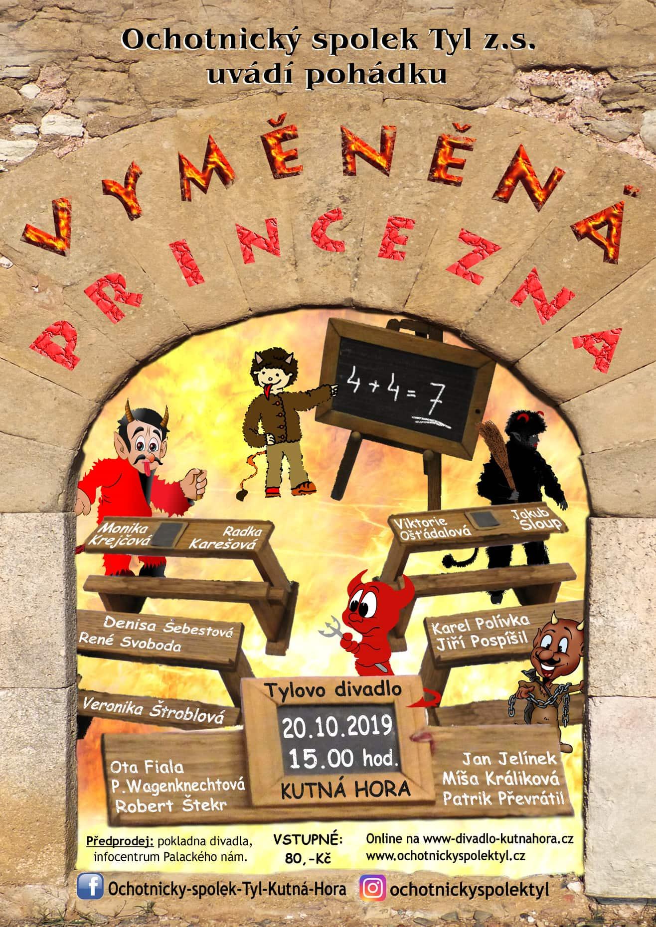 6526-vymenena-princezna.jpg