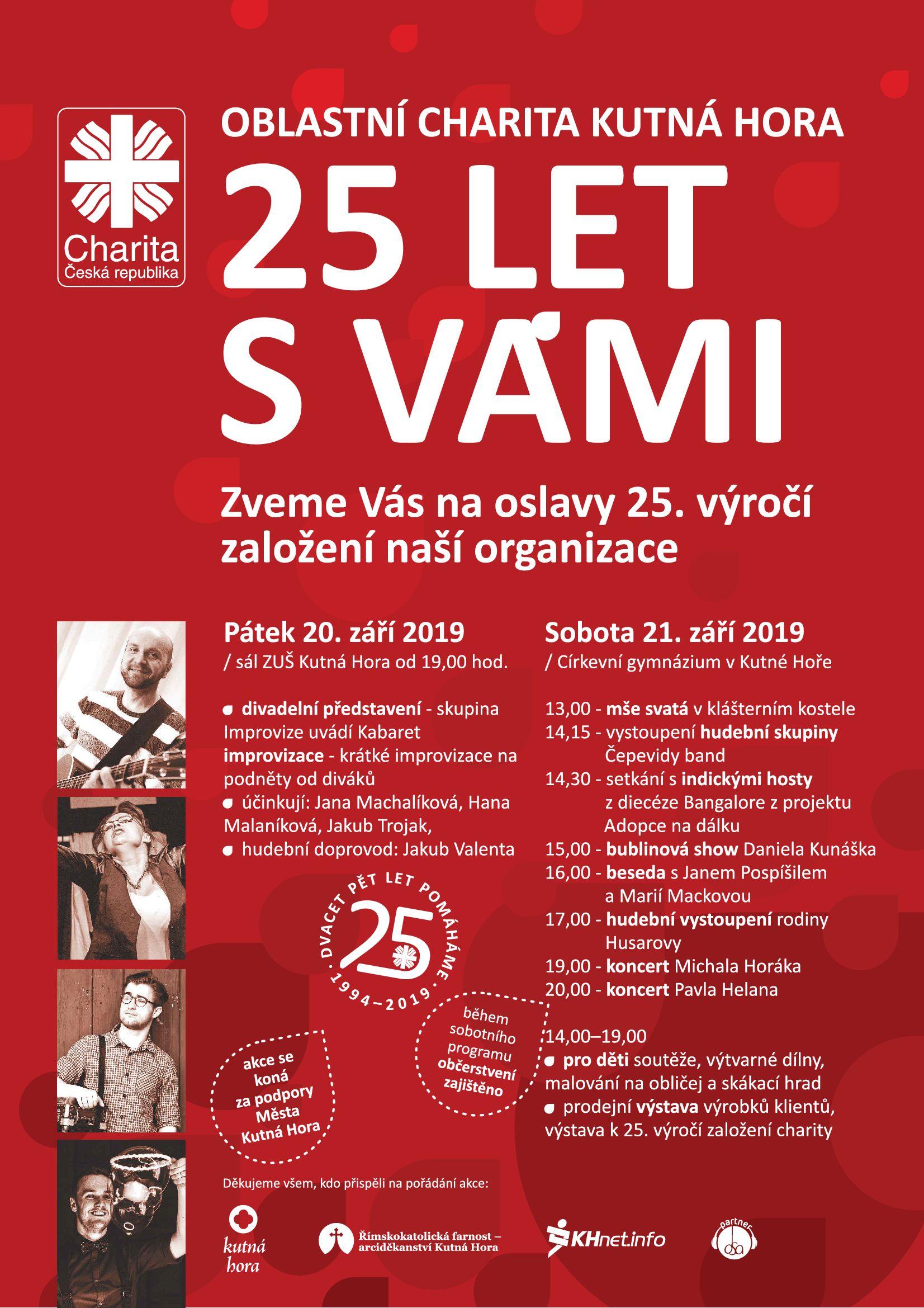 6544-oslavy-25-vyroci-plakat.jpg