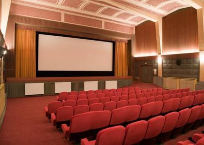 Modrý kříž Cinema