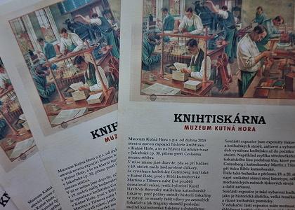 Muzeum knihtisku (1)